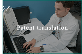 01 Patent translation