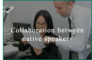 02 Collaboration between native speakers