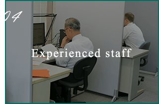 04 Experienced staff